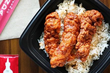 Sichuan Hot Chicken